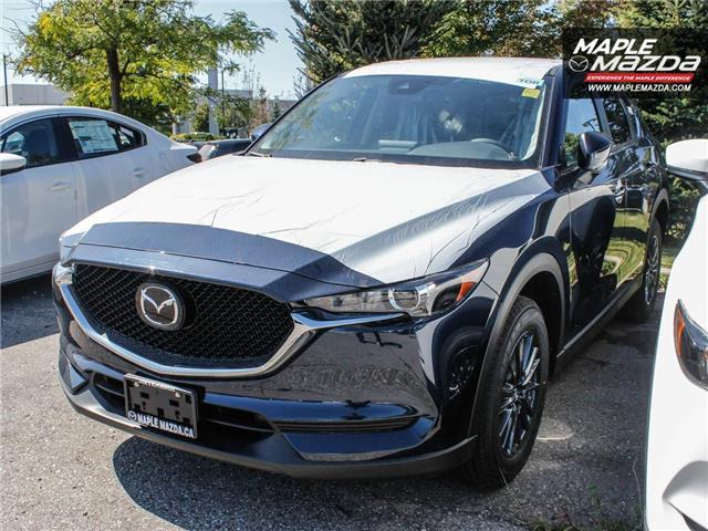 2019 Mazda CX-5 GS (Stk: 19-452) in Vaughan - Image 1 of 5