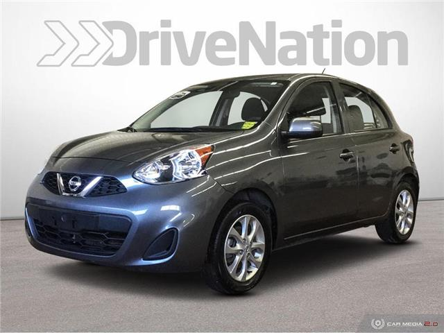 2018 Nissan Micra S (Stk: B2174) in Prince Albert - Image 1 of 25