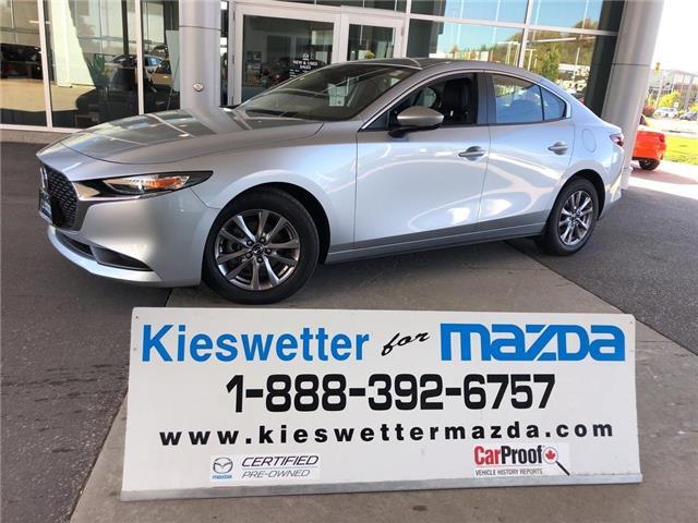 2019 Mazda Mazda3  (Stk: 35333) in Kitchener - Image 1 of 30