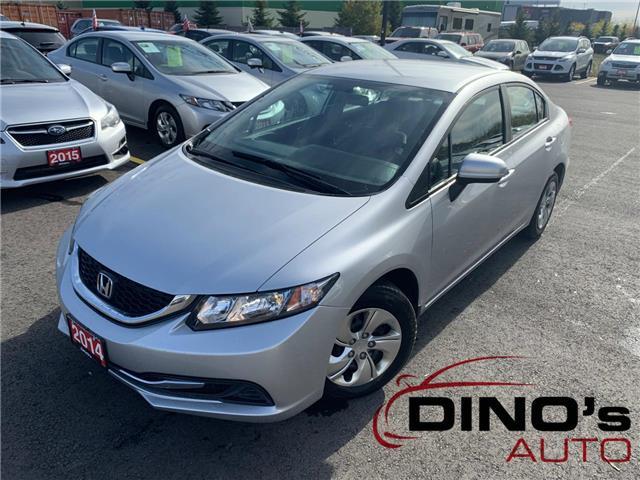 2014 Honda Civic LX (Stk: 015571) in Orleans - Image 1 of 25