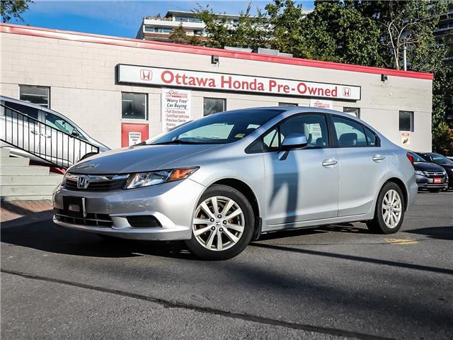 2012 Honda Civic EX (Stk: H7841-1) in Ottawa - Image 1 of 20