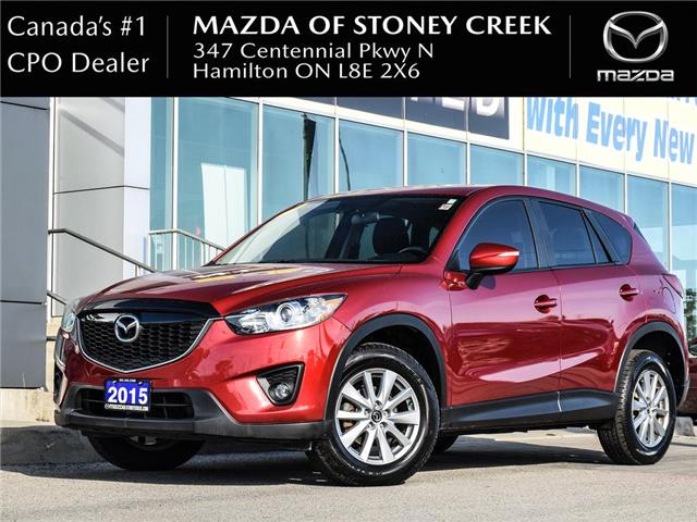 2015 Mazda CX-5 GS (Stk: SU1419) in Hamilton - Image 1 of 23