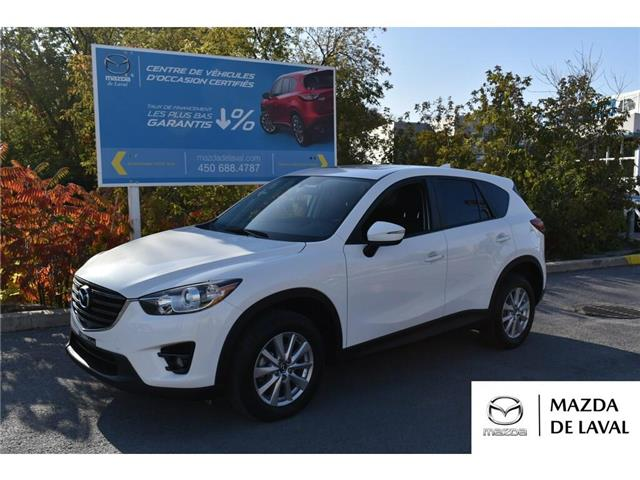 2016 Mazda CX-5 GS (Stk: 53513AA) in Laval - Image 1 of 15