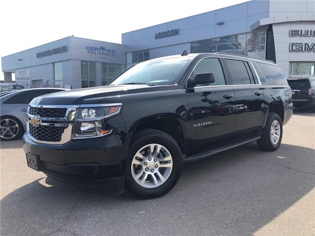 2019 Chevrolet Suburban LS (Stk: U270959) in Mississauga - Image 1 of 17