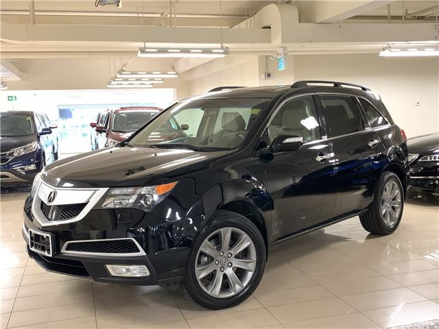 2013 Acura MDX Elite Package (Stk: M12471A) in Toronto - Image 1 of 34