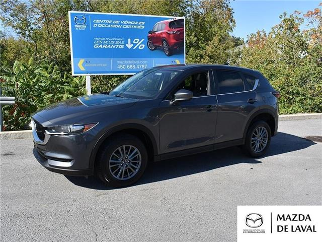 2017 Mazda CX-5 GS (Stk: 53462A) in Laval - Image 1 of 19