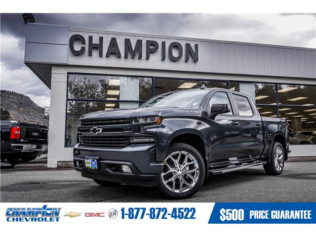 2019 Chevrolet Silverado 1500 RST (Stk: 19-274) in Trail - Image 1 of 24