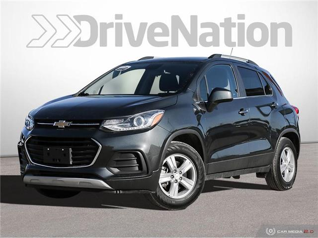 2018 Chevrolet Trax LT (Stk: A3043) in Saskatoon - Image 1 of 26