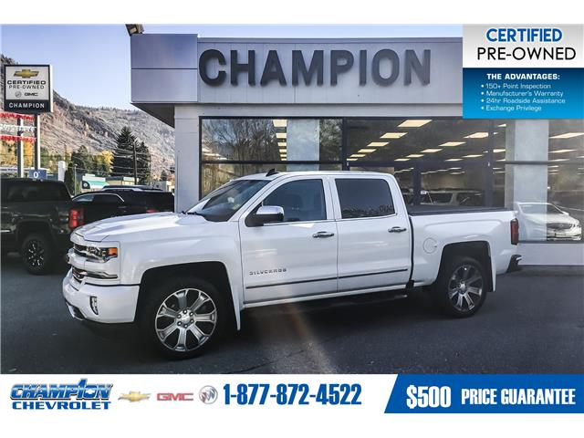 2017 Chevrolet Silverado 1500  (Stk: P19-273) in Trail - Image 1 of 17
