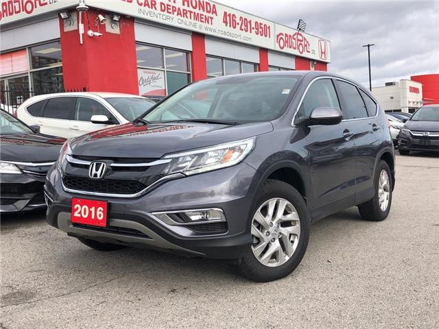 2016 Honda CR-V EX-L (Stk: 58175A) in Scarborough - Image 1 of 24