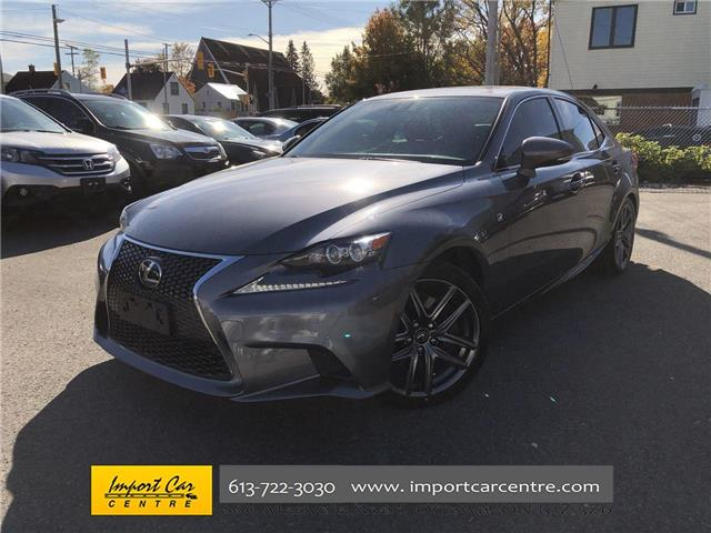 2016 Lexus IS 350 Base (Stk: 011992) in Ottawa - Image 1 of 26