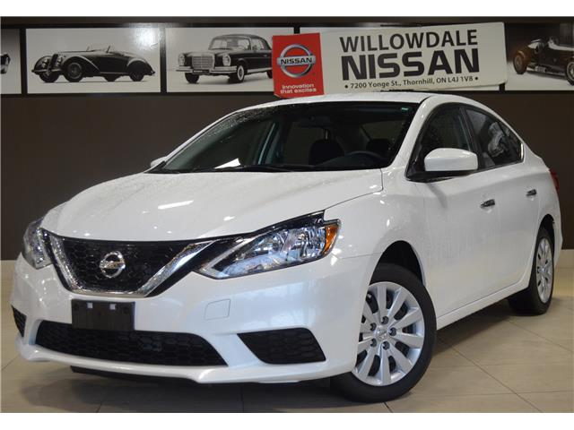 2017 Nissan Sentra 1.8 S (Stk: C35379) in Thornhill - Image 1 of 27