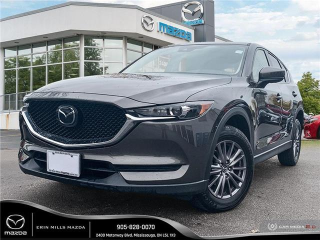 2018 Mazda CX-5 GX (Stk: 24982) in Mississauga - Image 1 of 20