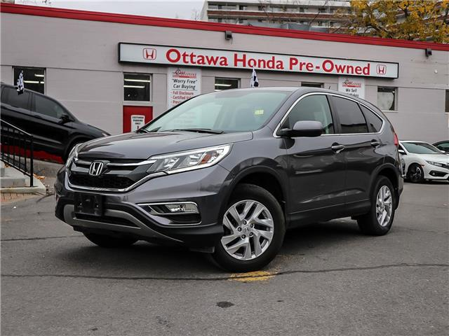 2016 Honda CR-V SE (Stk: H7969-0) in Ottawa - Image 1 of 28