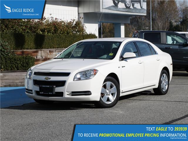 2008 Chevrolet Malibu Hybrid Base (Stk: 089561) in Coquitlam - Image 1 of 14
