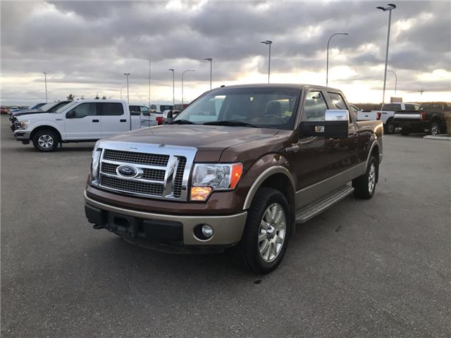 2011 Ford F-150 King Ranch (Stk: B10737) in Ft. Saskatchewan - Image 1 of 12