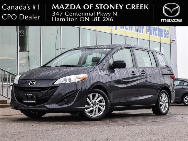 2015 Mazda Mazda5 GS (Stk: SU1439) in Hamilton - Image 1 of 21