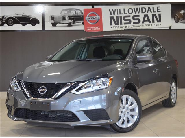 2017 Nissan Sentra 1.8 S (Stk: E7699A) in Thornhill - Image 1 of 26