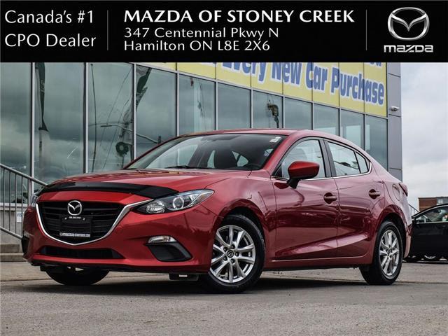 2016 Mazda Mazda3 GS (Stk: SU1461) in Hamilton - Image 1 of 24