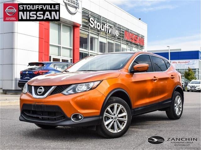 2017 Nissan Qashqai  (Stk: SU0786) in Stouffville - Image 1 of 22