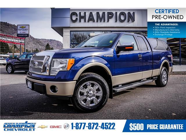 2010 Ford F-150  (Stk: 20-16A) in Trail - Image 1 of 7