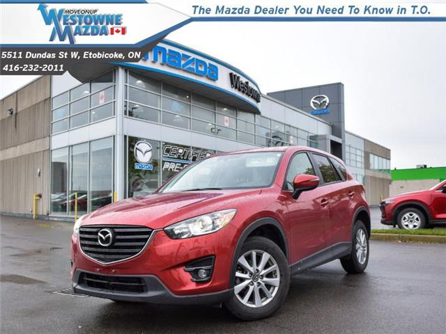 2016 Mazda CX-5 GS (Stk: P4047) in Etobicoke - Image 1 of 27