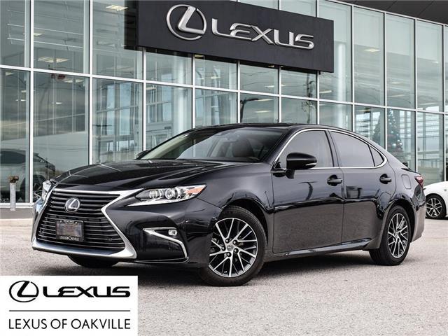 2017 Lexus ES 350 Base (Stk: UC7835) in Oakville - Image 1 of 24