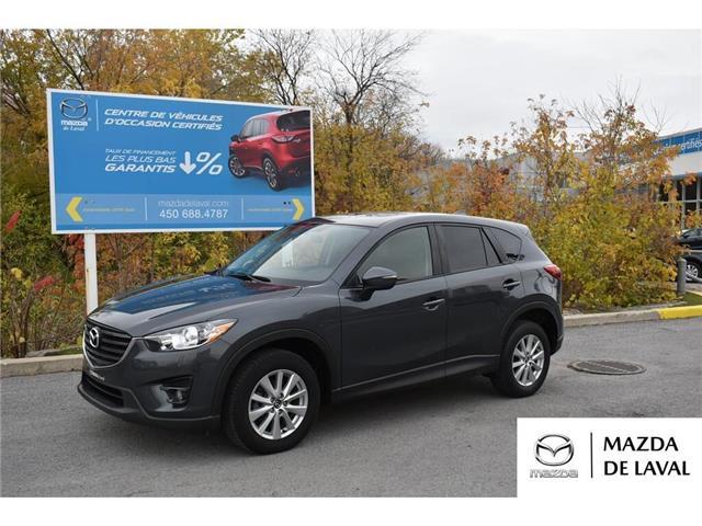 2016 Mazda CX-5 GS (Stk: U7486) in Laval - Image 1 of 20