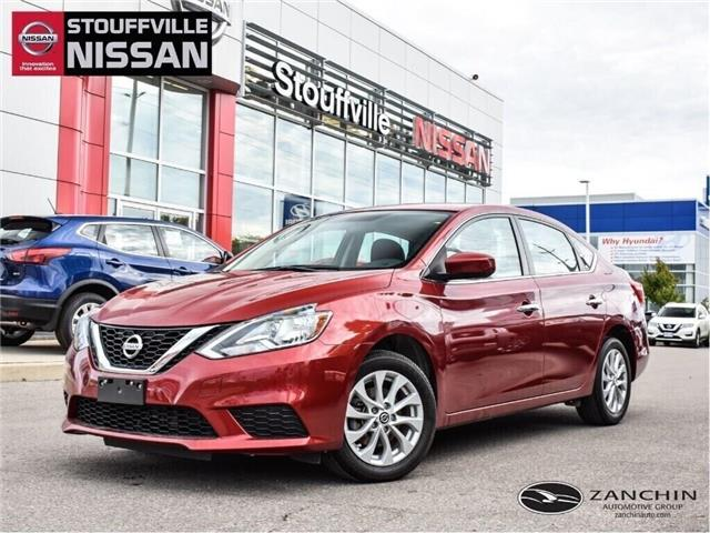 2016 Nissan Sentra  (Stk: SU0775) in Stouffville - Image 1 of 23