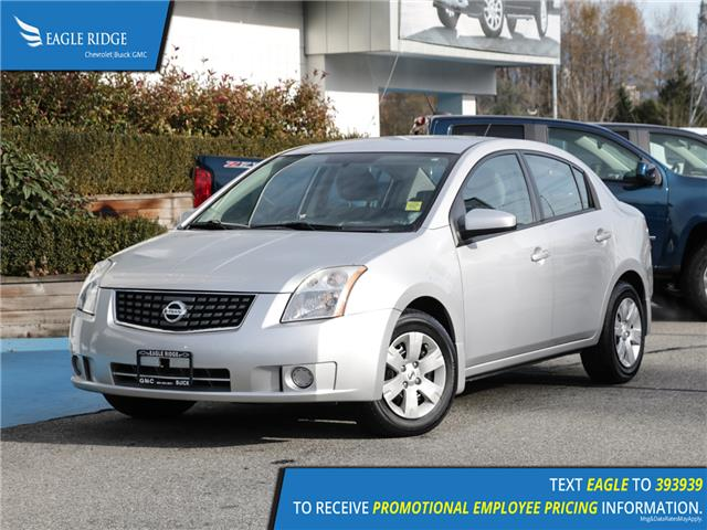 2010 Nissan Sentra 2.0 (Stk: 109063) in Coquitlam - Image 1 of 14