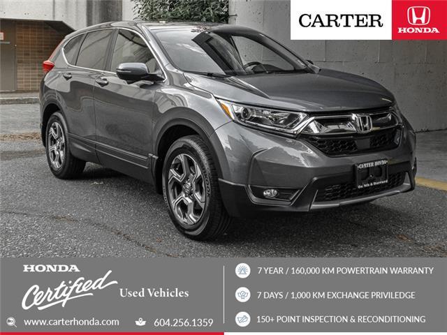 2017 Honda CR-V EX-L (Stk: 2K91391) in Vancouver - Image 1 of 26