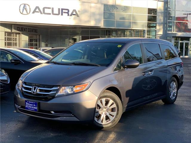 2014 Honda Odyssey EX-L (Stk: 4114A) in Burlington - Image 1 of 30