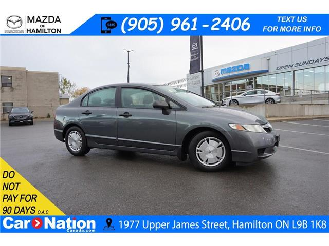 2010 Honda Civic DX-G (Stk: DR176A) in Hamilton - Image 1 of 35