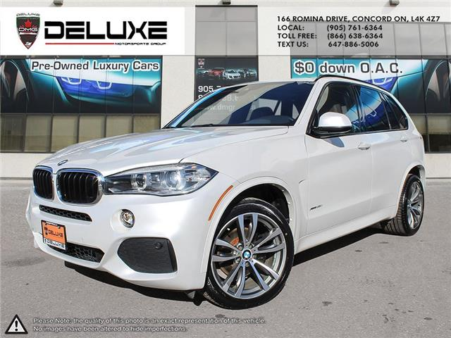 2016 BMW X5 xDrive35i 5UXKR0C59G0P32738 D0676 in Concord