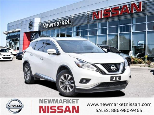 2015 Nissan Murano SL (Stk: UN1054) in Newmarket - Image 1 of 24