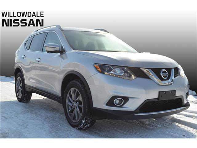 2016 Nissan Rogue SL Premium (Stk: N051A) in Thornhill - Image 1 of 28