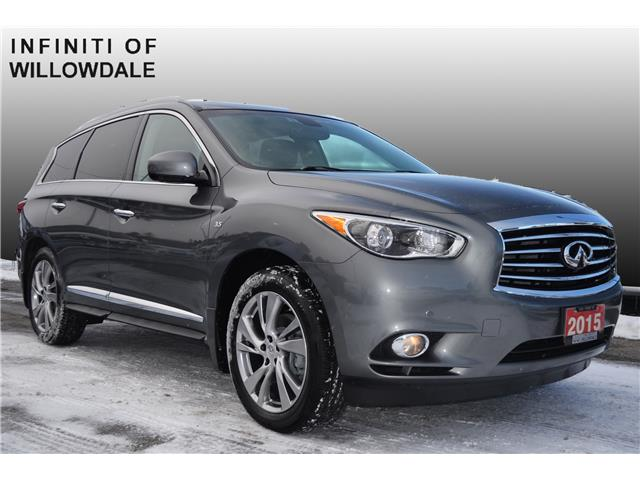 2015 Infiniti QX60  (Stk: U16597) in Thornhill - Image 1 of 29