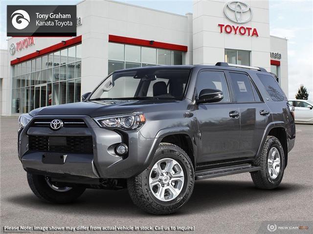 2020 Toyota 4Runner Base (Stk: 89978) in Ottawa - Image 1 of 24