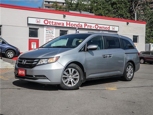 2016 Honda Odyssey EX-L (Stk: H76810) in Ottawa - Image 1 of 27