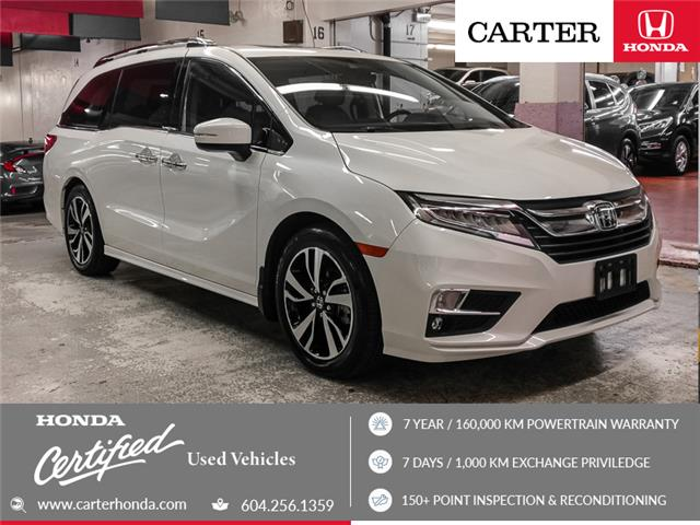 2018 Honda Odyssey Touring (Stk: B69440) in Vancouver - Image 1 of 28