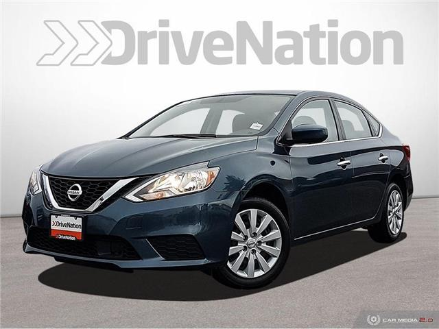 2018 Nissan Sentra 1.8 SV (Stk: G0286A) in Abbotsford - Image 1 of 25