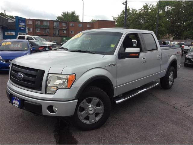 2010 Ford F-150  (Stk: A6680B) in Sarnia - Image 1 of 30