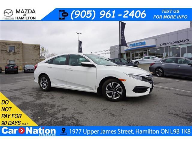 2018 Honda Civic LX (Stk: DR246) in Hamilton - Image 1 of 34
