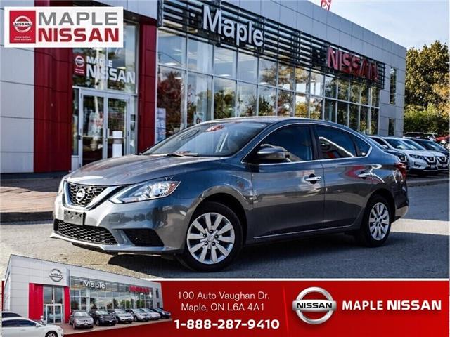 2017 Nissan Sentra SV (Stk: LM416) in Maple - Image 1 of 23