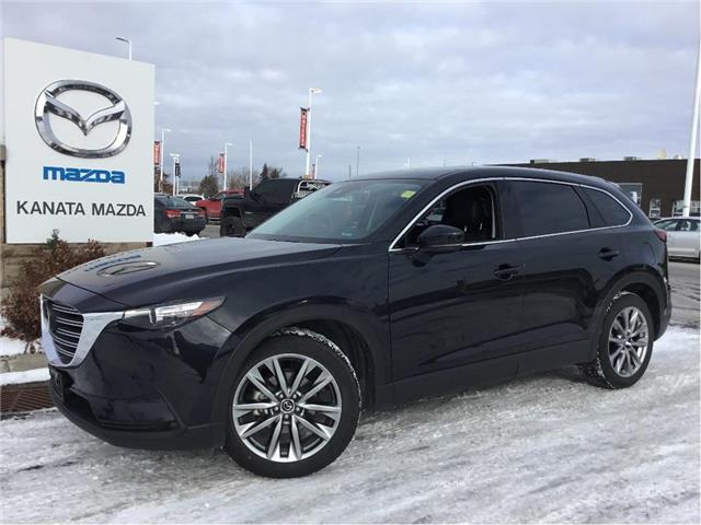 2019 Mazda CX-9 GS-L (Stk: m923) in Ottawa - Image 1 of 25