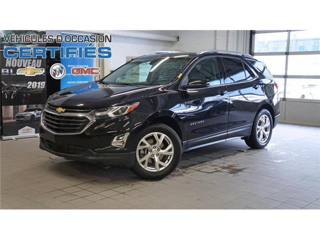 2019 Chevrolet Equinox LT (Stk: 34416A) in Trois-Rivières - Image 1 of 26