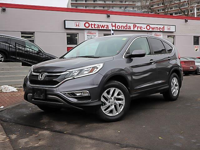 2016 Honda CR-V SE (Stk: H7944-0) in Ottawa - Image 1 of 28