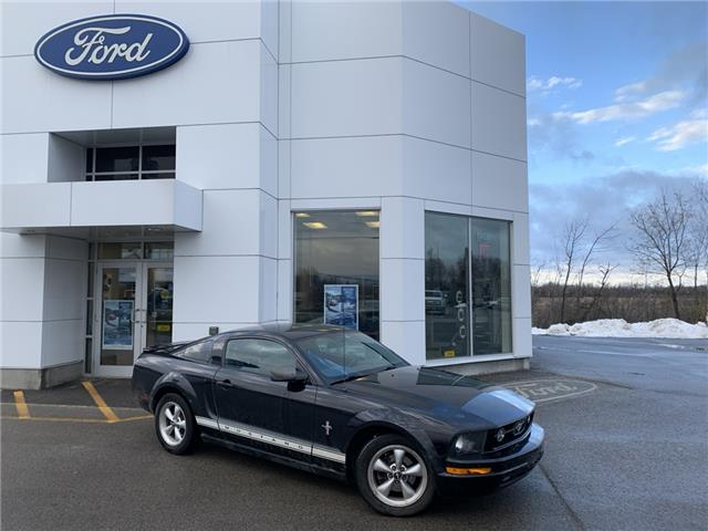2008 Ford Mustang V6 (Stk: 19660A) in Smiths Falls - Image 1 of 1