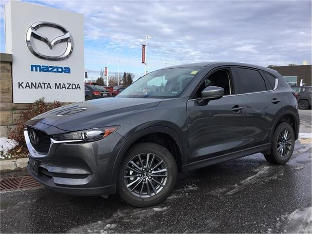 2019 Mazda CX-5 GS (Stk: m929) in Ottawa - Image 1 of 25