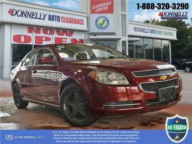 2009 Chevrolet Malibu  (Stk: PBWDU5955A) in Ottawa - Image 1 of 27